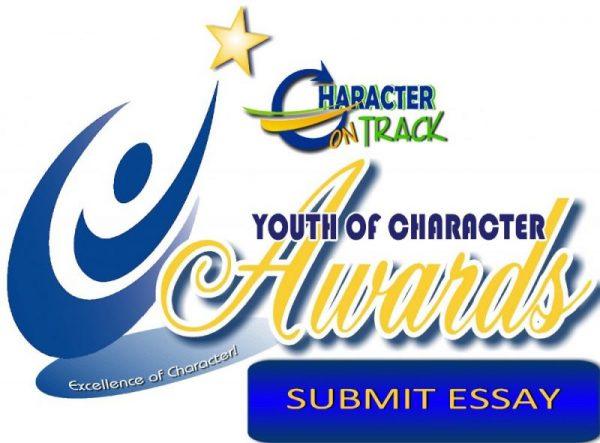 submit-essay